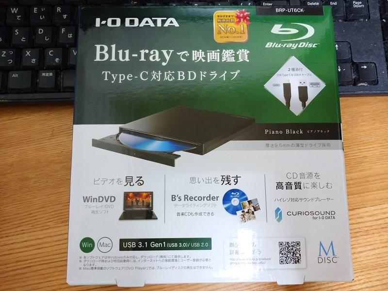 画像のブルーレイプレイヤーを使っています WinDVDPro11で市販のブルーレイを再生しようとすると 「この保護されているメディアはDVI-D,HDMIやディスプレイポートなどの デジタル出力からしか表示できません。接続をもう一度行ってください」と出て 再生が出来ません どうすれば再生できるようになるのでしょうか?