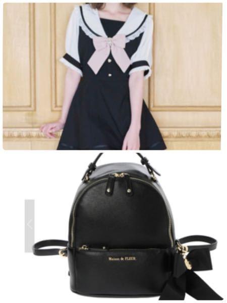 この服にこの黒いリュックは合いますかね??