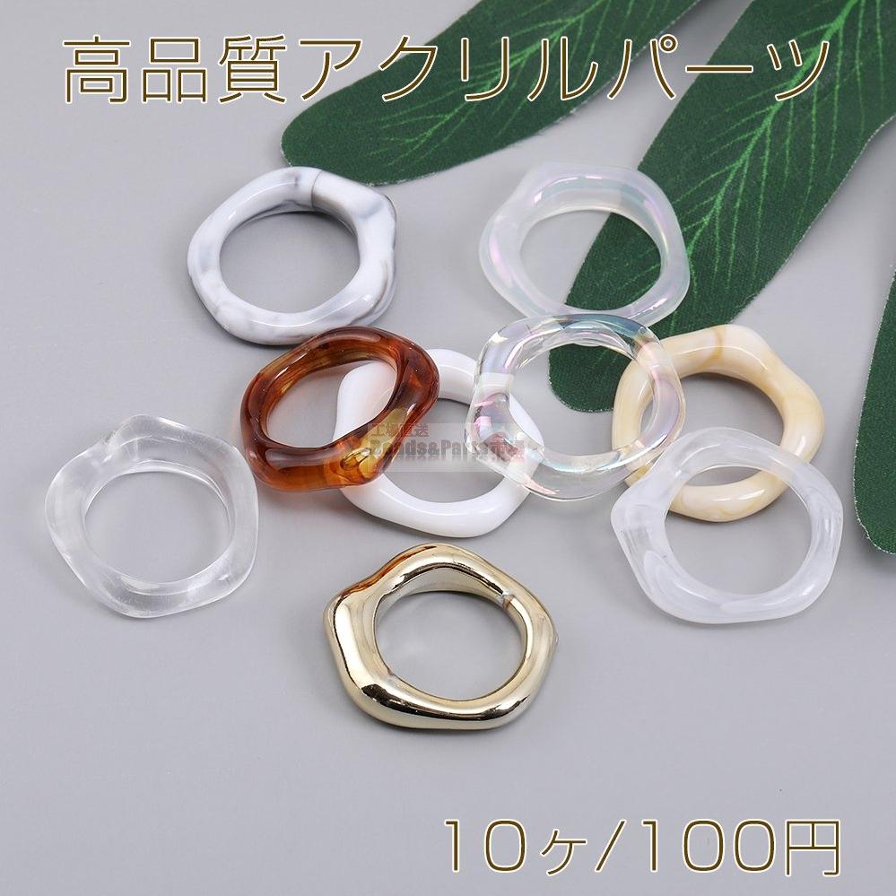 最近ハンドメイド作品にハマっているのですが、色々な所でこの様な同じ形のリングを見かけます。 これはどうやって作っているのでしょうか? それともどこかで買い付けをして売っているのでしょうか? 教え...