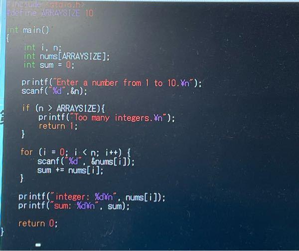 ユーザーが入力した数字の数分だけ足し算を行うプログラムを作りました コンパイルエラーにはならず、合計も正しく表示されますが、integer: の部分が正しい表記になりません。 表示したいのは例えばユーザーが4と入力すると integer: 10 2 5 7 sum: 24 のようになるプログラムです。