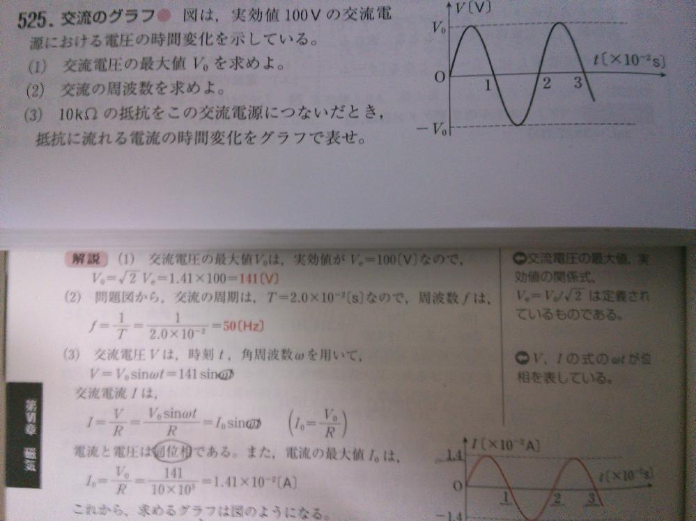 下線部の1.4は1.41でもいいですか。何故横軸は1、2、3とするのですか。