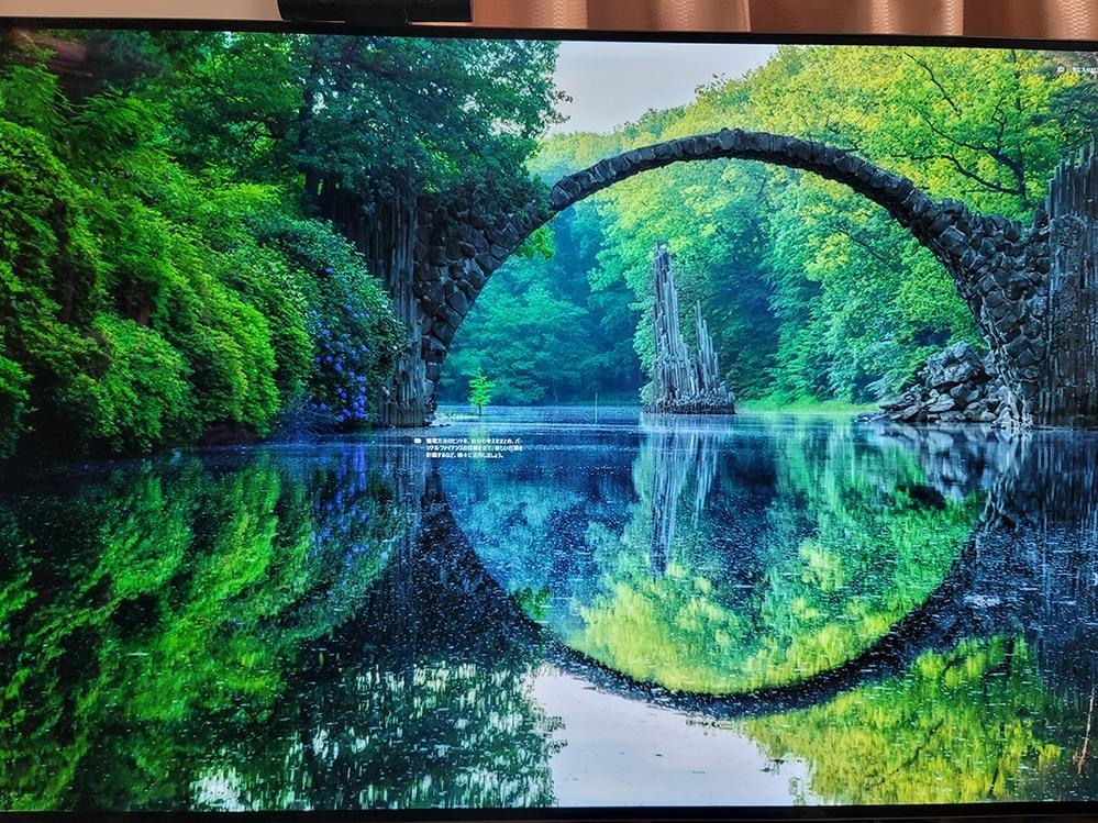 windows10のログイン画面に表示されてる写真の場所が知りたいです、どなたか教えてください!
