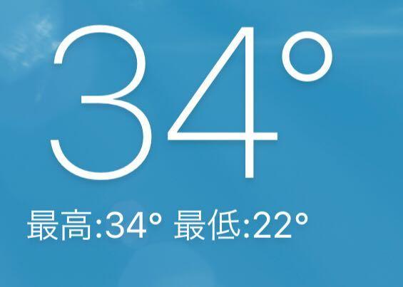 僕が住んでいる地域では34度という猛暑になりましたが、みなさんはどうです?