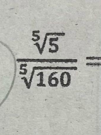 この計算の解説をお願いしますm(_ _)m