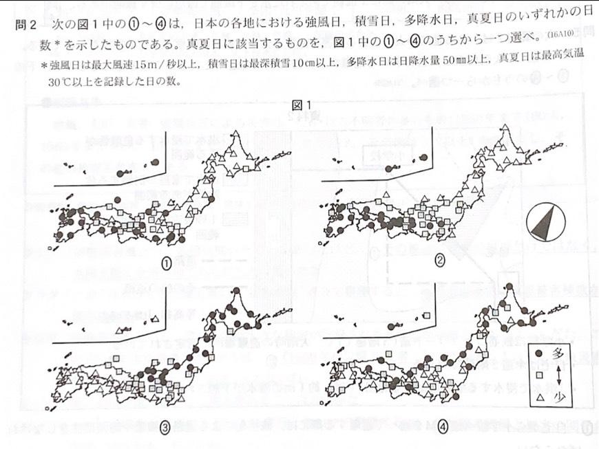 高校生の地理の問題です。 画像のような問題があったのですが、私は●の分布が台風の上陸が多い地域に多く見られるので②が強風日の日数を示した図だと思いました。 何が間違っていますか?