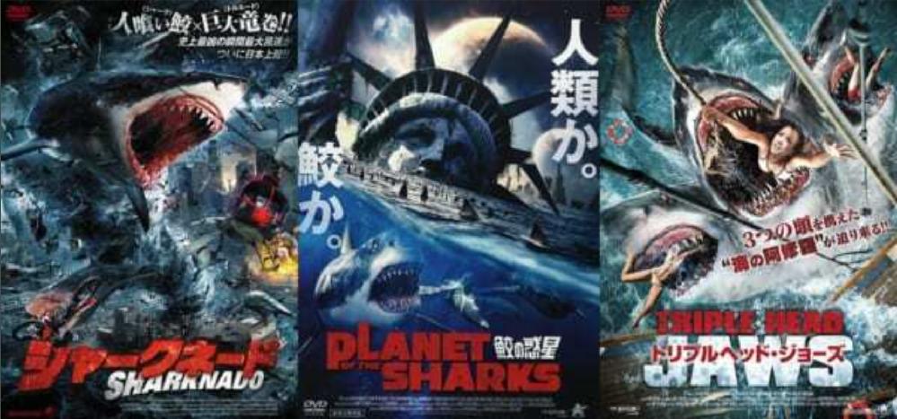 この間ニコニコで公開していたB級映画を見ていて、 気軽に楽しめるB級映画をもっと見たいと思いました。 おススメの一本を教えてください https://news.yahoo.co.jp/articles/2b793ca8a8fd4f61901a412c27c8352113db9c24