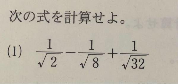 数1の問題です。 途中式も含めて答えを教えてください