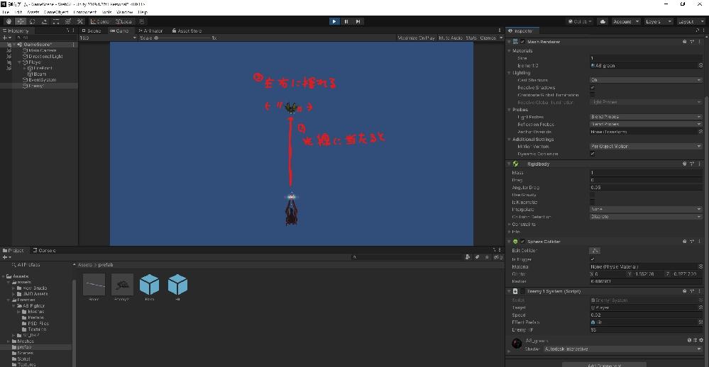 Unityで弾幕ゲームを制作している初心者です。 被弾したら左右に小さく振動するという敵を作りたいです。ですが検索してもカメラの揺らし方しか出てこず、具体的な方法が分かりますん。 具体的な方法を教えてください。