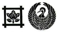 日蓮宗の紋は井桁に橘ですが 先日、とある日蓮宗のお寺に行ったら 鶴丸紋のお寺でした 鶴丸紋は日蓮正宗ですよね? 日蓮宗でも、大石寺系のお寺もあるのでしょうか?