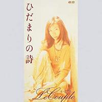 敢えて競馬カテの皆様にも質問させていただきます。 90年代の月9ドラマの主題歌であなたが好きなのは('_'?) 年代的にドンピシャの方、多いですよね('_'?) 私は主題歌なら大瀧詠一さんの「幸せな結末」と挿入歌でLe Coupleの「ひだまりの詩」が好きです。 https://news.yahoo.co.jp/articles/aed8fbf61b8cf73d9e910d898b61581...