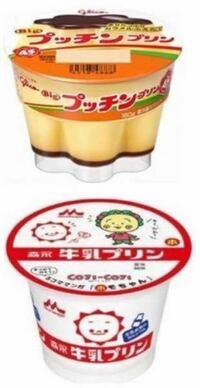 プッチンプリンと牛乳プリンなら、どちらが好きですか?