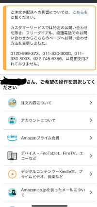 Amazonで注文して未発送のものをキャンセルしたいのですが、キャンセルリクエストを押したら、いきなりチャットの画面に変わり、Amazonマーケットプレイスです、どの商品のサポートをご希望ですか? と出てきたので注文した物を選択し、キャンセルをしたいという項目があったのでそれを押したら「こちらの注文のカスタマーサービスはAmazonが対応しているため、Amazonカスタマーサービスアソシエイ...