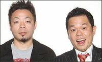 ダイアン(ユースケ、津田 篤宏)をどう思いますか。