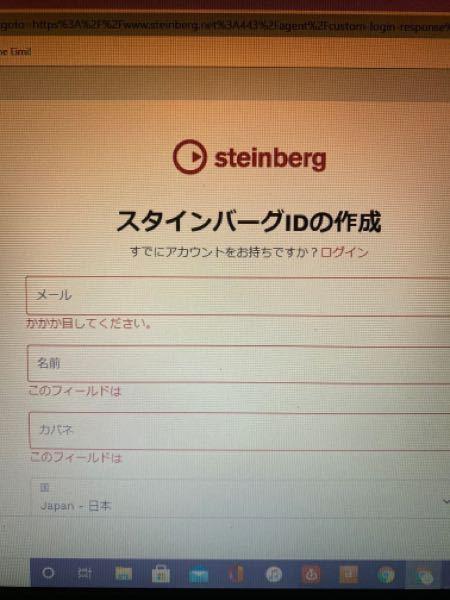 steinbergで登録をしようとしているのですが、登録する項目に「カバネ」と書いてあるのですがここには何を書くのですか? 教えてください。