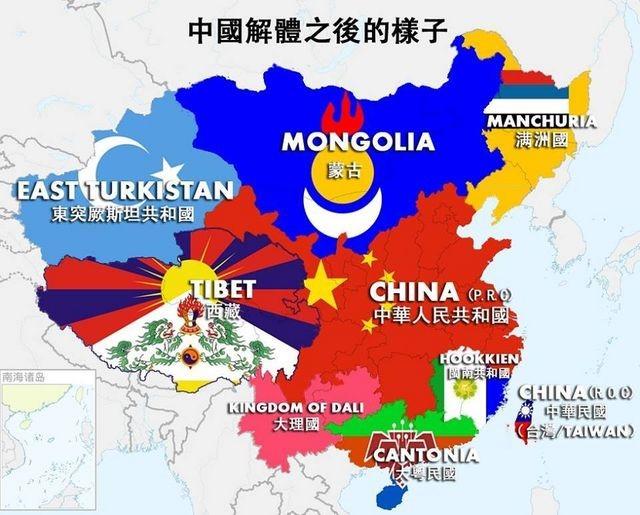 中国でチベット、ウイグル、内蒙古、寧夏回族自治区、香港、旧満州國、台湾が弾圧などされていますが調べて見ると福建省の一部や広西省、広東省、海南省、山東省の青島、 遼寧省の遼東半島でも中共により何が行われているらしいです 間違っている点やまだ中共によって宗教弾圧 民主化宣言 反中地域 などがあれば教えて下さい