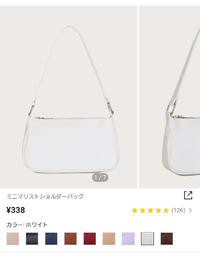 SHEINでこのバッグを買おうと思ってます!メリット、デメリットを教えて頂きたいです。できれば購入したことある人におねがいします!