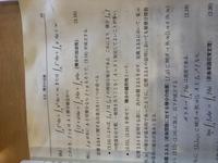 ルベーグ積分について質問です。 吉田伸生先生の本を今使っているのですが、2.19の測度であることの証明が出来ません。 空集合と非負は当然だと思うのですが、可算加法性が示せないです。 めちゃくちゃ素人のため、優しく教えて頂けたら幸いです。 よろしくお願いします。