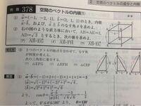 なす角は鋭角の方を書くものだと思ったので60度と答えたのですが、その認識が間違いなのでしょうか?
