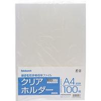 文房具屋とか100均で売ってるA4のクリアファイルあるじゃないですか。クリアファイルそのものじゃなくてクリアファイルを包んでいる袋を買いたいのですが、これって商品名は何ですか? また、100均でも売ってますか?封ができる糊付きのやつが欲しいです。    そう、もちろんメルカリで手に入れたとしまえんクリアファイルを保管するためのものだ。