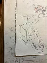 三角形ABFと三角形CBDは合同 この問題を教えてください。面積比についてです。