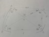 大学受験の高校数学問題です。下図のAE/ECを求める問題です。前問でcos15°を求めたのですが、それを用いての解き方がわかりません。図の角度、長さの不揃いすみません。よろしくお願いします。