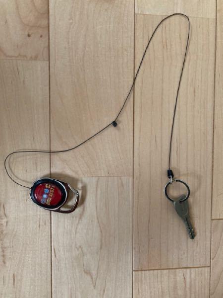 鍵とかをつける伸びるやつ(下に写真あります) これが、伸び切ったのかわからないですが、縮まなくなりました。どうにか対処できませんですか?誰か解答お願いします(>人<;)お気に入りなので、強引じゃ...