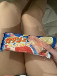 アイス好きの人にお尋ねします! 好きなアイスは何ですか? 私は赤城乳業の「ガツンとW グループフルーツ」が好きです!
