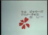 """赤い花、白い花のCD NHK「みんなのうた」で印象的だった「赤い花、白い花」ですが、いろんな方が歌ってらっしゃいます。 「みんなのうた」では""""ビッキーズ""""という女性デュオでした。  この""""ビッキーズ""""版..."""