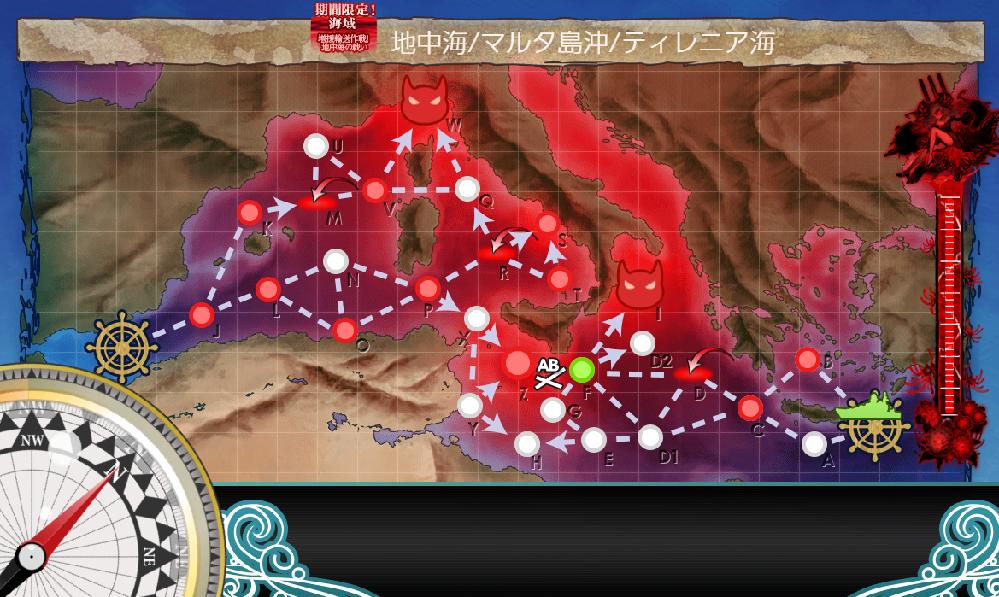 艦これについてです。 丁でやっていますが、E2-3の装甲破壊は、必須ですか? また、装甲破壊をする場合は丁だとどうやればいいですか?