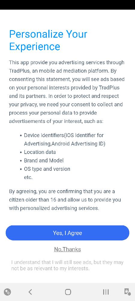 Androidアプリの世界の覇者3をインストールしてプレイしたら急に英文の画面が現れてわけがわからず咄嗟にNo、thanksを選択したら消えたのですがこのアプリは危険なアプリなのでしょうか? その時のスクショ画像添付しておきます。