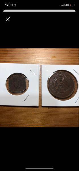 こういう小銭のコレクションなどで使ってる方いますがこれはどうやって作ってるのでしょうか?
