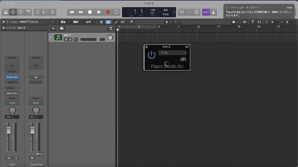 初音ミク V4X 体験版についての質問です。 体験版をダウンロードし、手順にそってボーカルエディタの「piapro studio」 と音声ライブラリー「HATSUNE MIKU V4X TRIA...