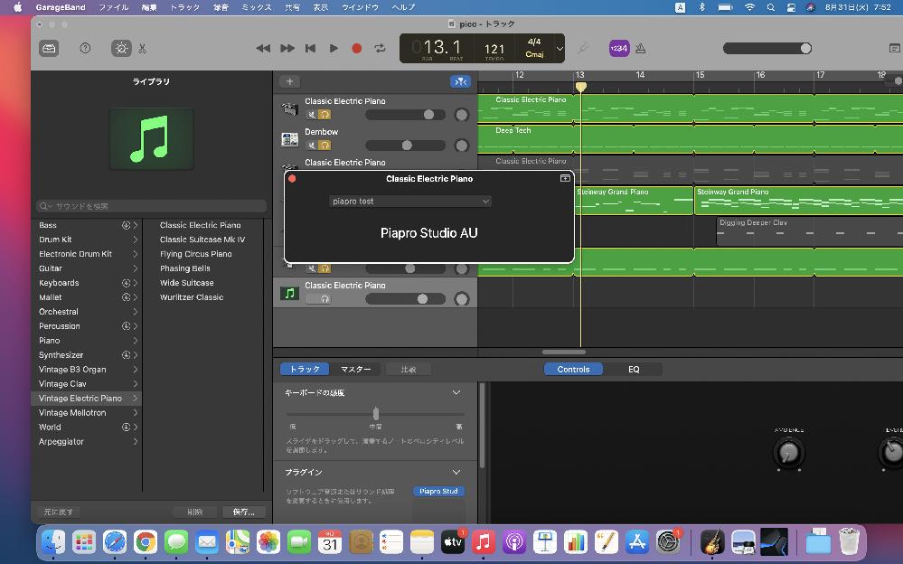 Garagebandでpiaproを起動させたいのですが、上手くいきません。 使用しているのはMacBook Pro, macOS Big Sur(ver11.4)です。 piapro stud...
