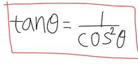 数学Ⅲ、積分の質問です。 なぜtanθを積分すると1/cos^2θになるのですか。1+tanθ=1/cos^2θはありますけどこれとは全く別物だと思うのですが・・・。 教えてください。よろしくお願いします。