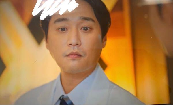 この俳優さんの名前わかる方いらっしゃいますか? 韓国の俳優さんです。どこかでみたことあるのですが思い出せません、、