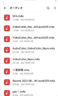 自分のスマホにある音楽ファイルをアマゾンミュージックのダウンロードのところに転送できませんか?良ければ教えてください。 これのファイルのにある音楽を転送したいです。↓