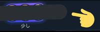 Twitterの左上にあるこれは何ですか?