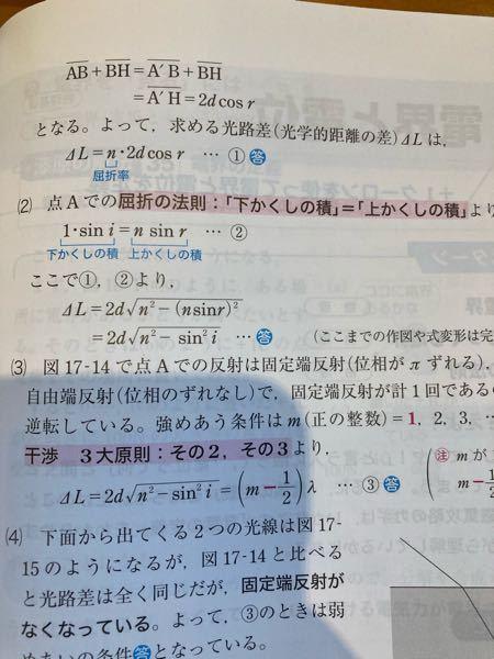 2)の問題で①、②から、、、とありますが、どのようにして解けば良いのでしょうか。教えてください。