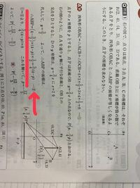 中学数学 数学 高校受験 この部分がわからない  △ABPはどこを底辺にしている?
