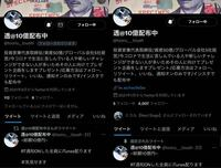 至急お願いします!、!!! この左の方から当選しましたとDMが来たのですが、あるサイトに登録してくださいと言われています。  日本語も怪しい雰囲気で… 左のひとは右のひとのパクリ者ですか?  サイトには手をつけない方がいいですかね