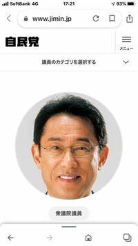 総理大臣が新しく 岸田議員に決まればコロナ給付金10万の支給の可能性は有りますか?