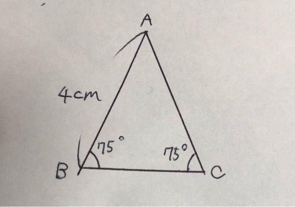 中学受験生の小学6年生です。 さっき、塾の模試を受けたのですが、すごくムズイ問題がでました。問題の紙も回収されちゃったのですが、問題はこれであってます。 この三角形の面積(㎠)を求めろという問題...