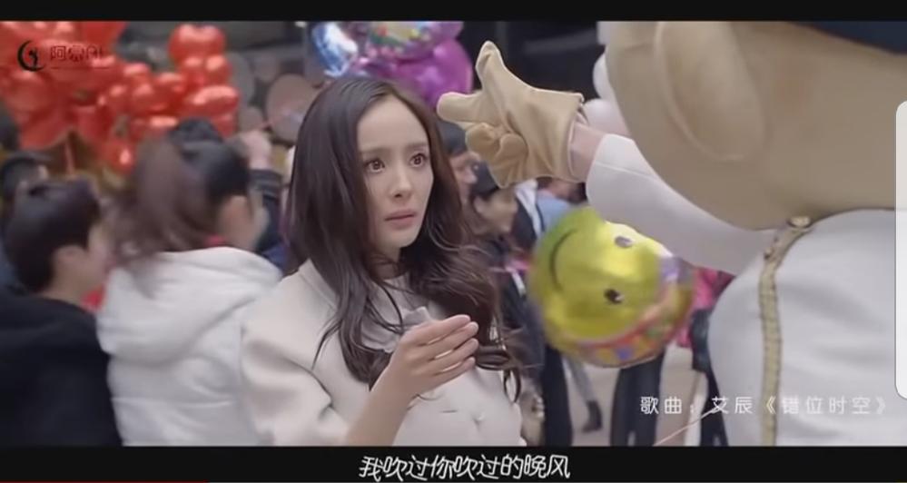 中国のドラマか映画なんやけどタイトル教えてほしい。ゲオとかで調べたいから日本語でお願いします 歌手:艾辰 曲名『錯位時空』