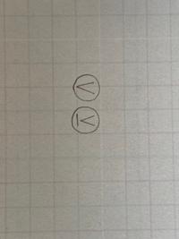 回路図で 【◯の中にV】 【◯の中にVと_】 は何か違うのですか?? 早急にお願いします。