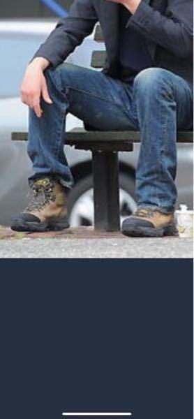 このブーツのブランドを教えてください