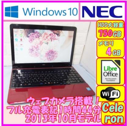 添付図のような画像は どのように作るのでしょうか? ワードでできるのでしょうか? それとも何か画像作成ソフトがいるのでしょうか? パソコン画像の周りにある 「windows10」「750G」「4G」「wifi」の 画像です。 どなたか教えて下さい。