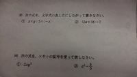 このプリントの解き方と答えを教えてください…!