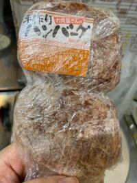 市販の手作りハンバーグの種を冷凍しているのを忘れ消費期限から見ると6ヶ月くらい過ぎていました。 食べても大丈夫ですかね?? 皆さんはどのくらいならオーケーと食べていますか?