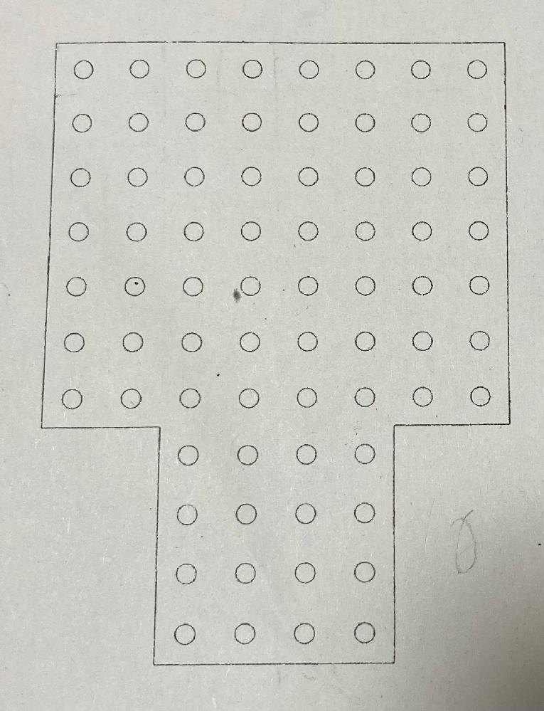 小学校中学年の算数の問題です この図形を同じ形,同じ大きさになるように8つに分けるにはどうすればいいのでしょうか?