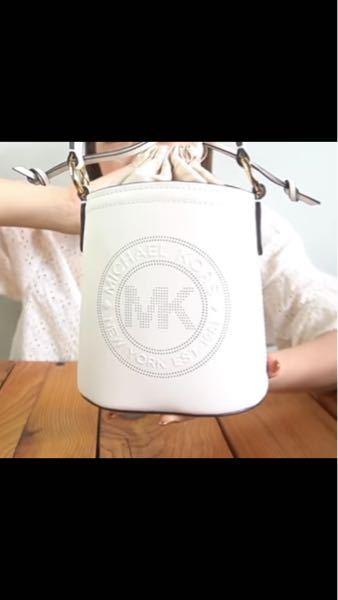 このマイケルコースのバッグに似た安いバッグはないでしょうか